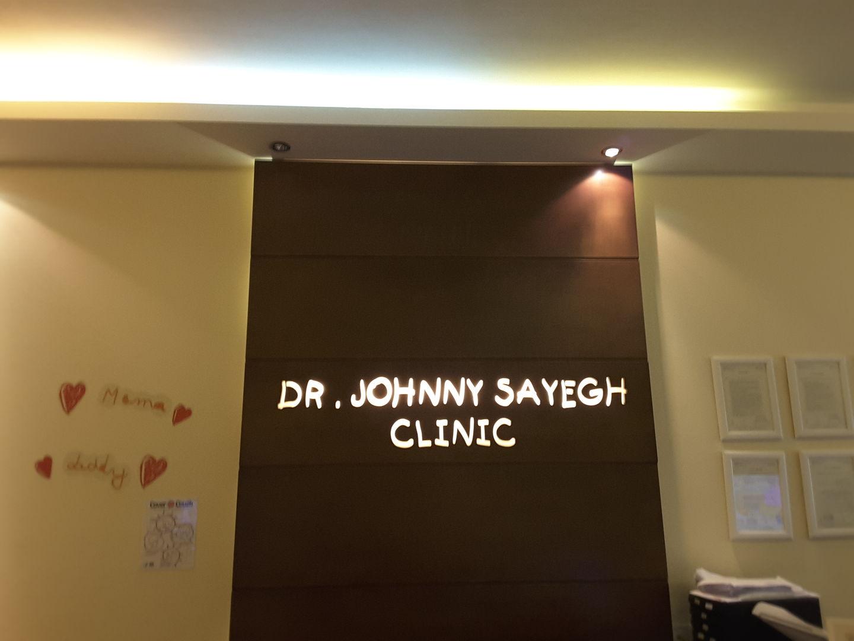 HiDubai-business-dr-johnny-sayegh-clinic-beauty-wellness-health-hospitals-clinics-al-wasl-dubai-2