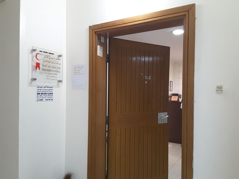 HiDubai-business-ibn-hayan-clinic-beauty-wellness-health-specialty-clinics-al-hudaiba-dubai-2