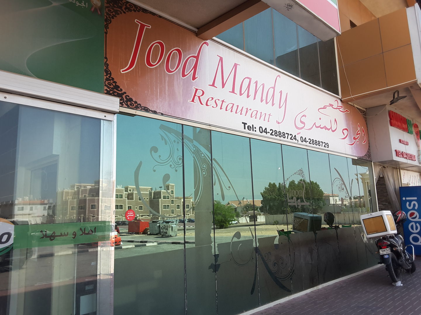 HiDubai-business-al-jood-mandy-restaurant-food-beverage-restaurants-bars-mirdif-dubai-2