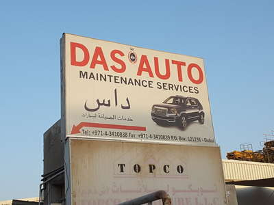 Das Auto Maintenance Services, (Car Assistance & Repair) in