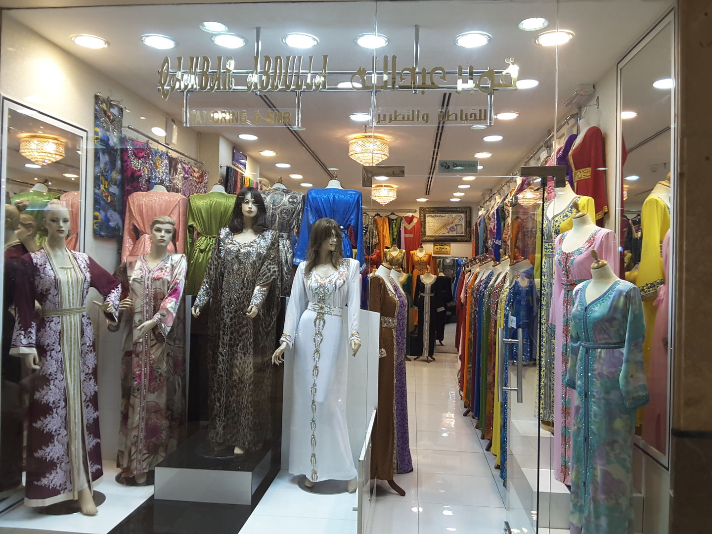 HiDubai-business-qamber-abdullah-shopping-apparel-naif-dubai-2