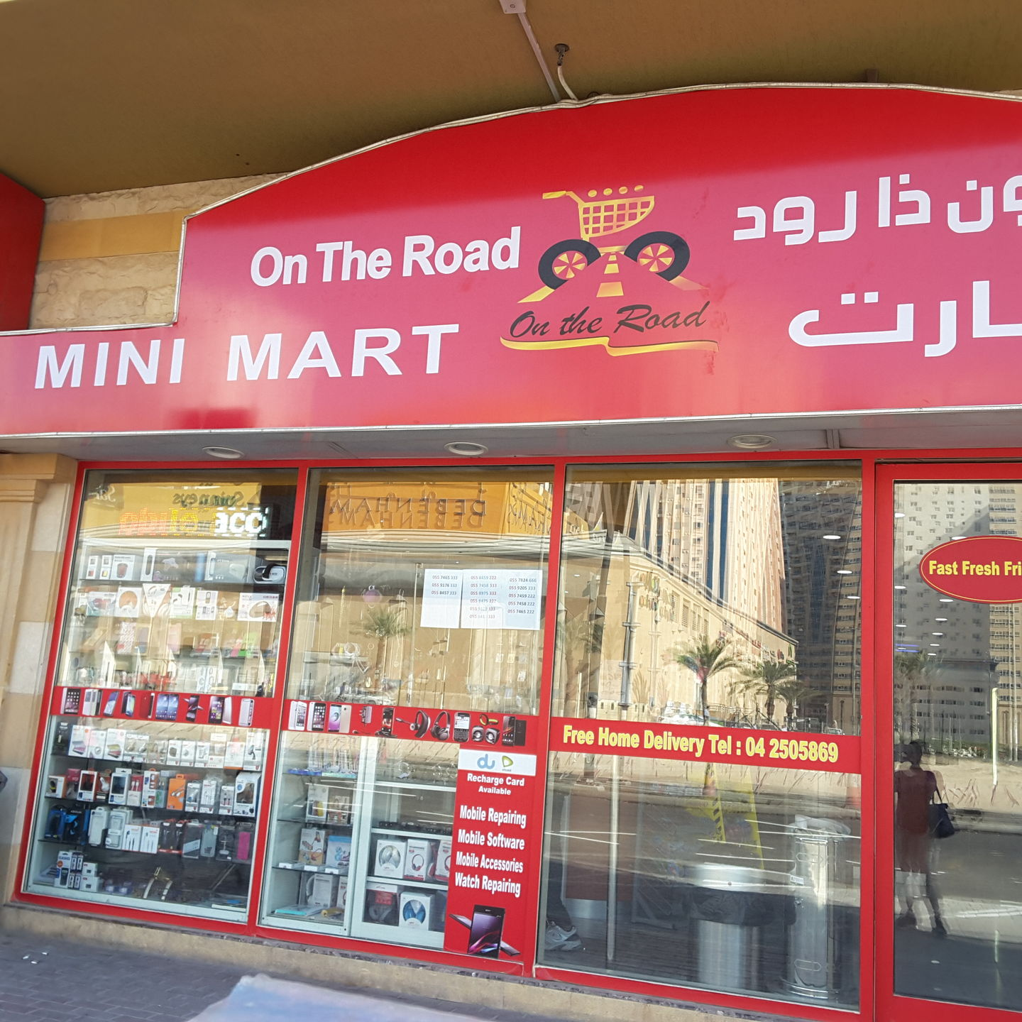 HiDubai-business-on-the-road-minimart-food-beverage-supermarkets-hypermarkets-grocery-stores-al-nahda-1-dubai-2