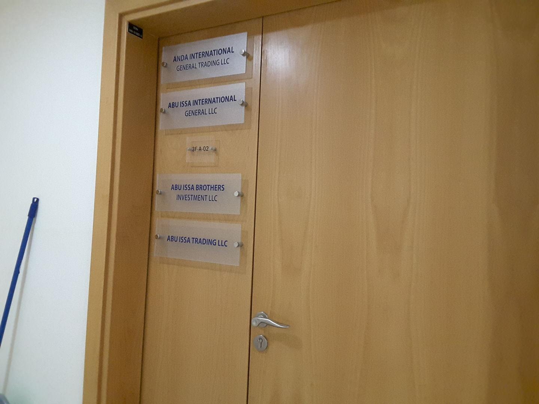 HiDubai-business-abu-issa-international-general-trading-b2b-services-distributors-wholesalers-business-bay-dubai-2