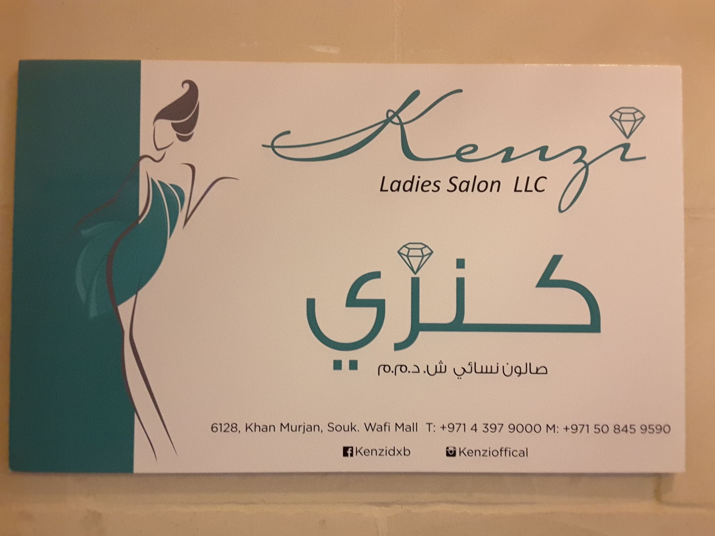 HiDubai-business-kenzi-ladies-salon-beauty-wellness-health-beauty-salons-wafi-umm-hurair-2-dubai-2