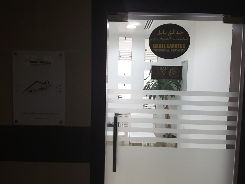 HiDubai-business-babel-gardens-technical-services-home-handyman-maintenance-services-dubai-motor-city-al-hebiah-1-dubai-2