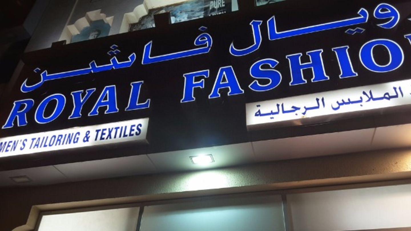 HiDubai-business-royal-fashion-shopping-apparel-jumeirah-3-dubai-4