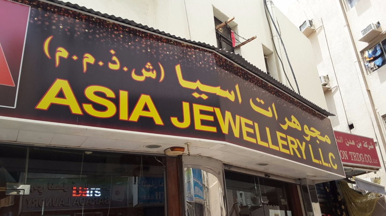 HiDubai-business-asia-jewellery-b2b-services-distributors-wholesalers-al-ras-dubai-2