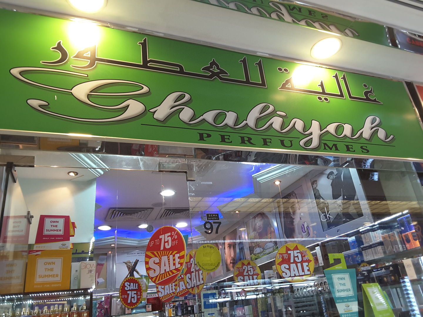 HiDubai-business-ghaliyah-perfumes-shopping-beauty-cosmetics-stores-al-karama-dubai-2