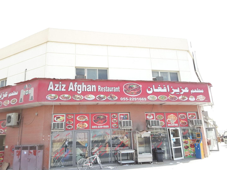 Aziz Afghan Restaurant Restaurants Bars In Jebel Ali
