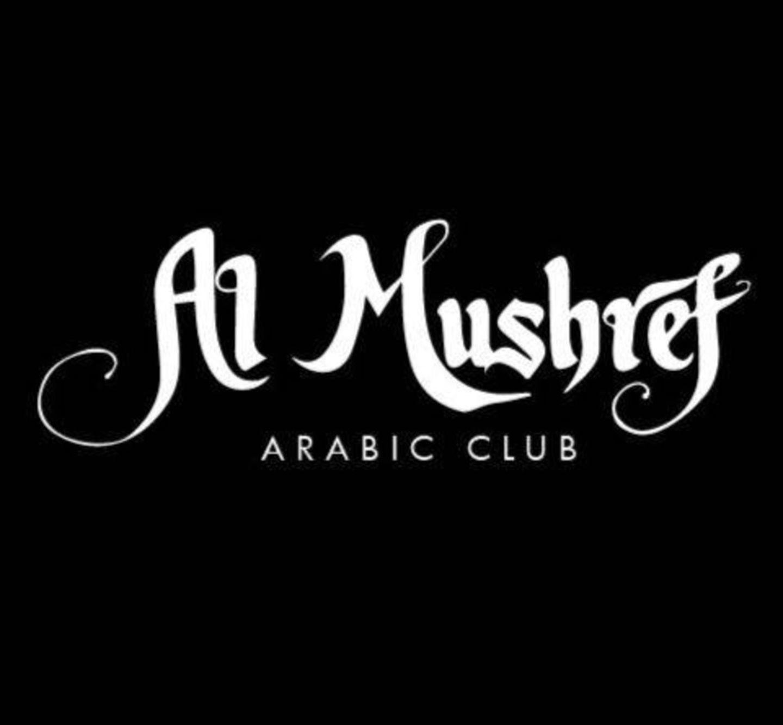 HiDubai-business-al-mushref-club-food-beverage-nightclubs-al-ras-dubai