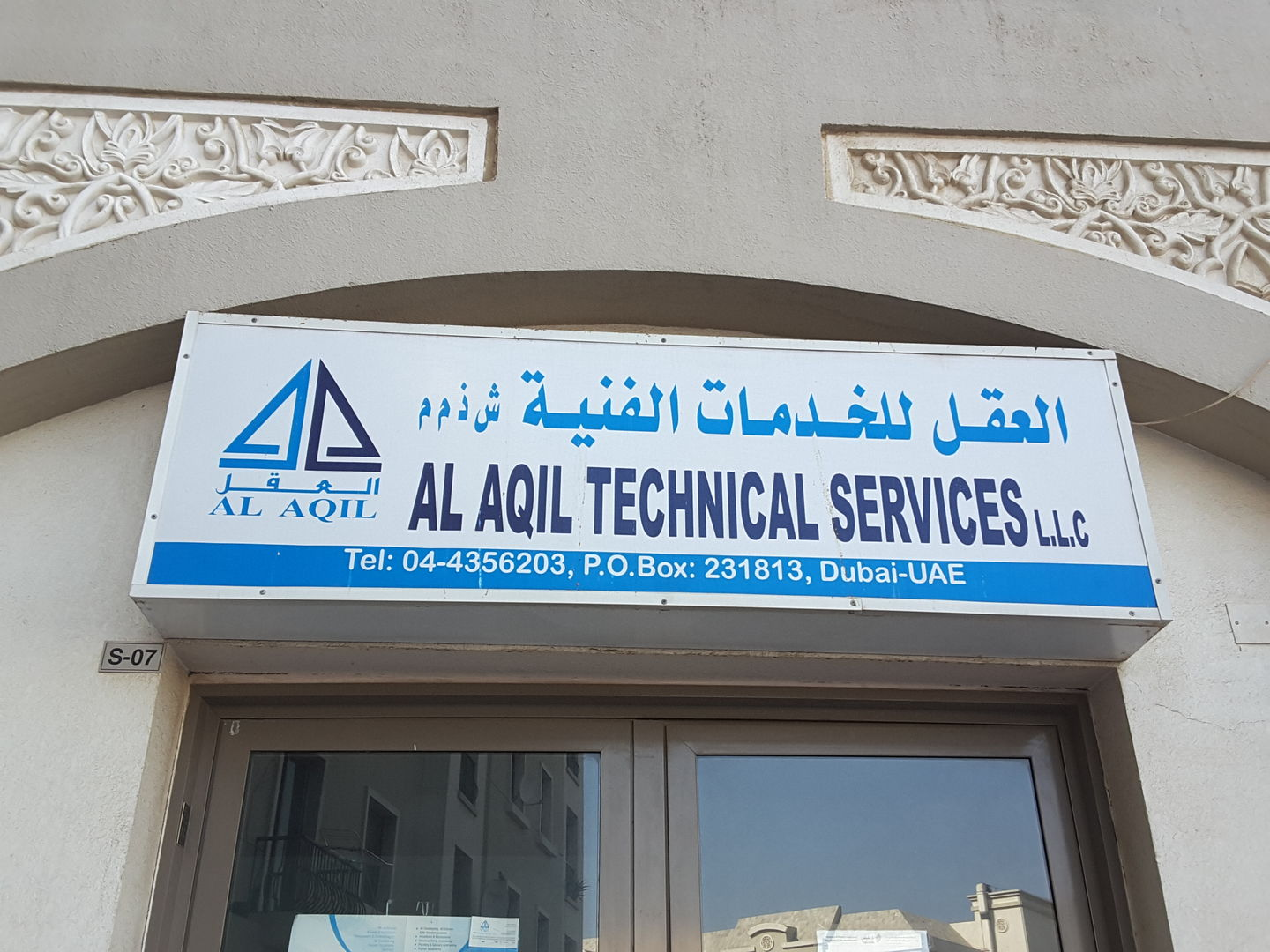 HiDubai-business-al-aqil-technical-services-home-handyman-maintenance-services-international-city-warsan-1-dubai-2