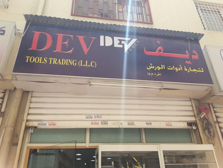 HiDubai-business-dev-tools-trading-b2b-services-distributors-wholesalers-al-daghaya-dubai-2