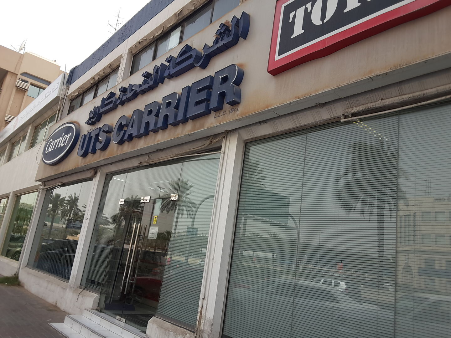 HiDubai-business-uts-carrier-b2b-services-distributors-wholesalers-al-karama-dubai-2