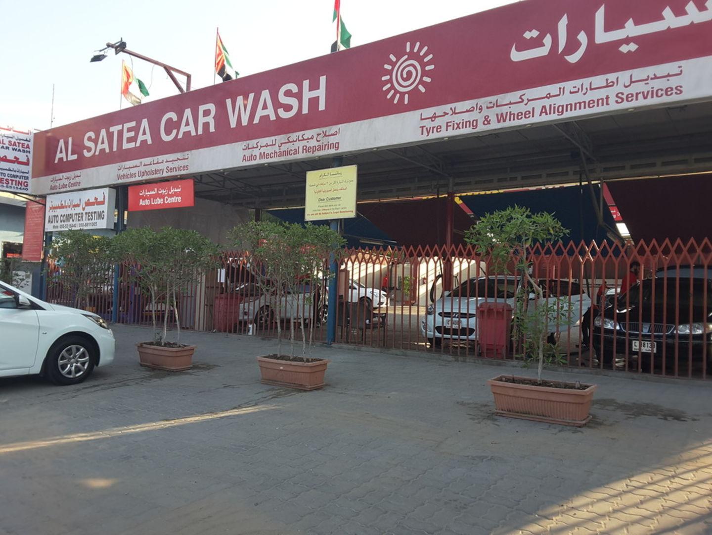 HiDubai-business-al-satea-car-wash-transport-vehicle-services-fuel-stations-car-wash-al-qusais-industrial-1-dubai-2