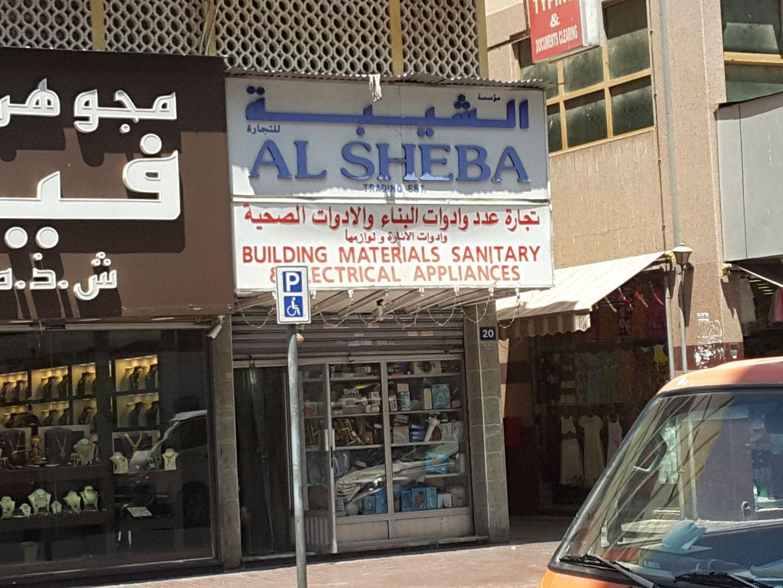 HiDubai-business-al-sheba-home-hardware-fittings-meena-bazar-al-souq-al-kabeer-dubai-2