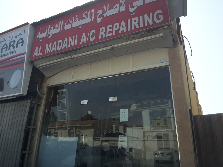 Walif-business-al-madani-a-c-repairing