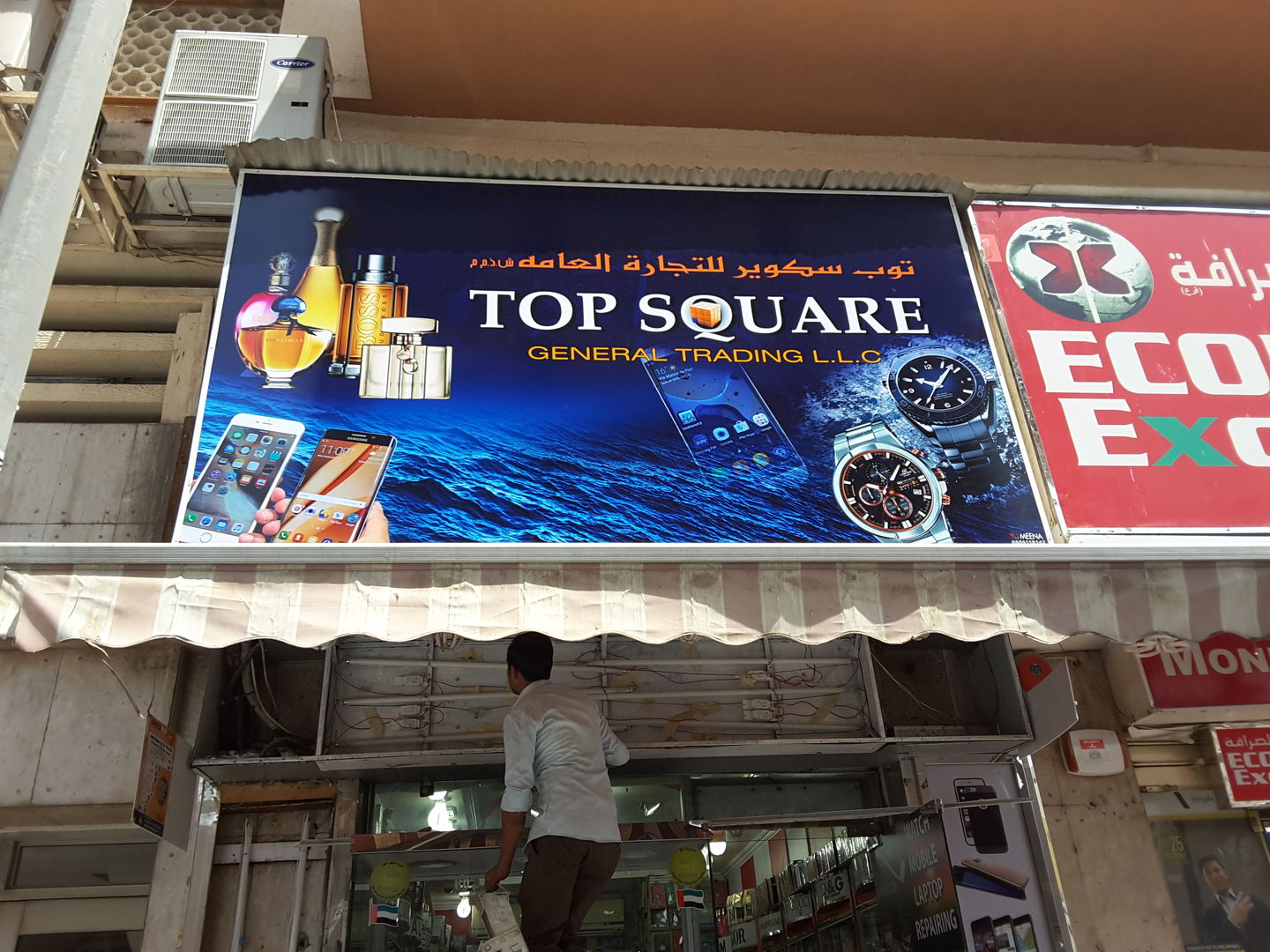HiDubai-business-top-square-general-trading-shopping-consumer-electronics-meena-bazar-al-souq-al-kabeer-dubai-2