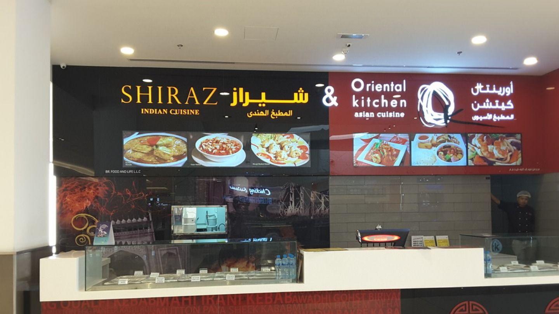 HiDubai-business-shiraz-oriental-kitchen-food-beverage-restaurants-bars-al-shindagha-dubai-2