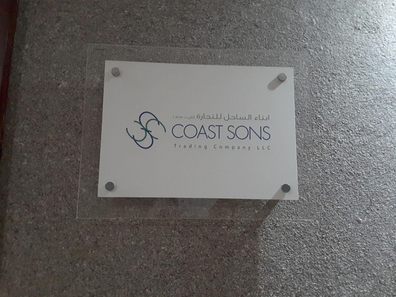 HiDubai-business-coast-sons-trading-b2b-services-distributors-wholesalers-tecom-al-thanyah-1-dubai-2