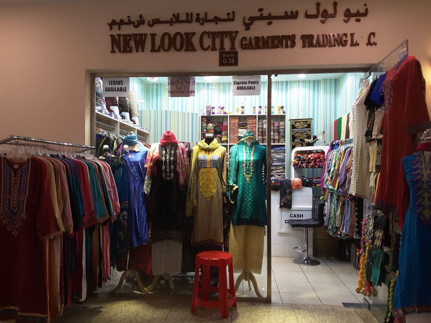 Walif-business-new-look-city-garments-trading