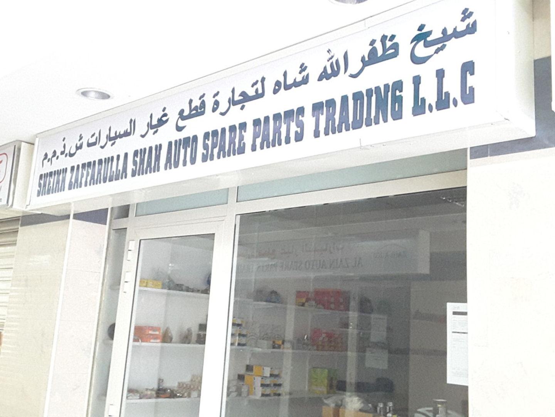 HiDubai-business-sheikh-zaffarulla-shah-auto-spare-parts-trading-transport-vehicle-services-auto-spare-parts-accessories-naif-dubai-2