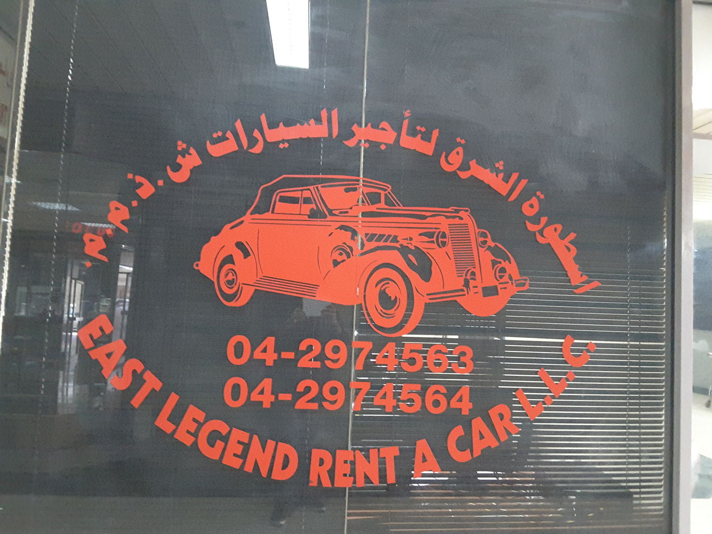 HiDubai-business-east-legend-rent-a-car-transport-vehicle-services-car-rental-services-al-khabaisi-dubai-2