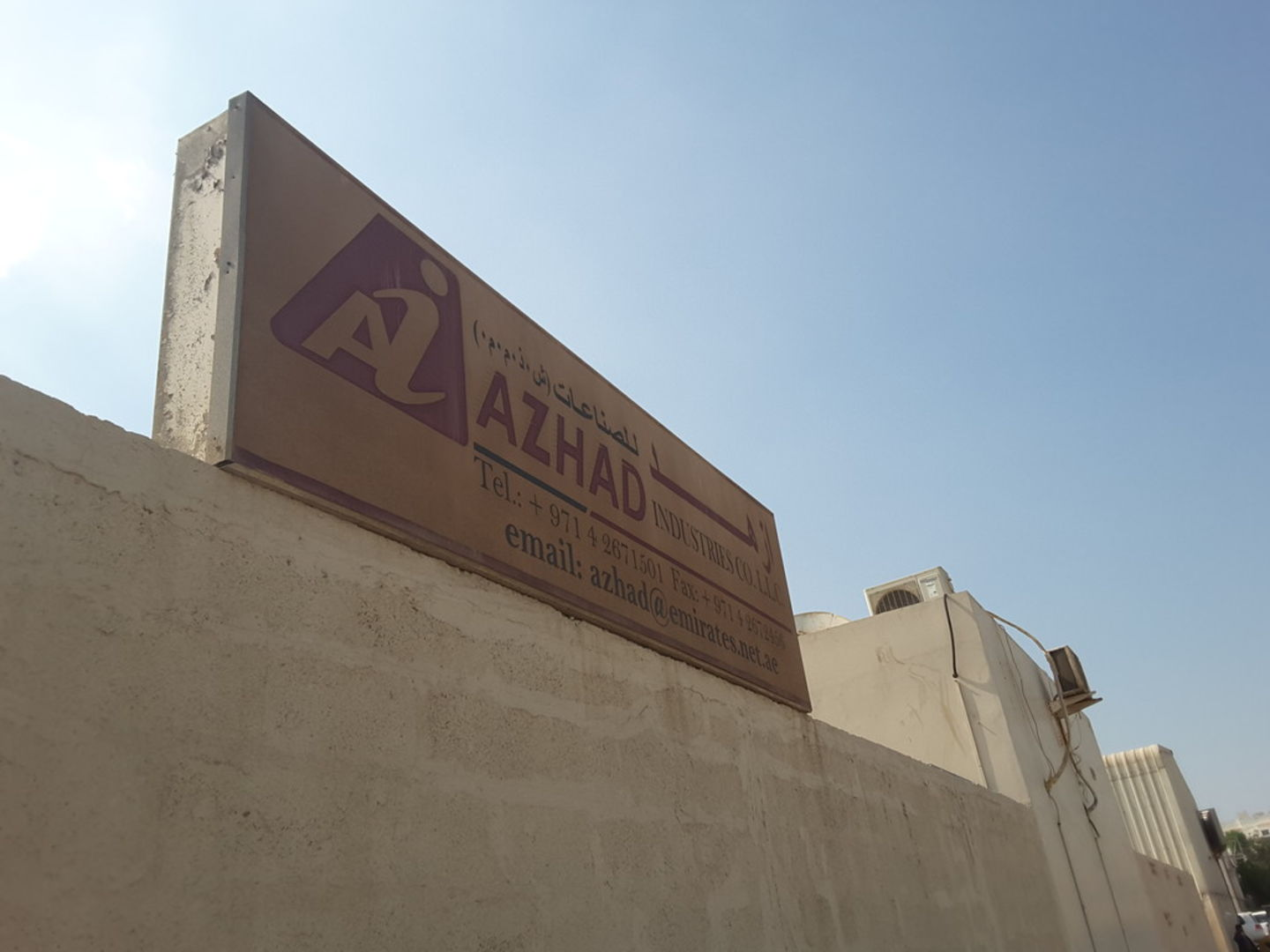 HiDubai-business-azhad-industries-co-construction-heavy-industries-chemical-metal-companies-al-qusais-industrial-1-dubai-2