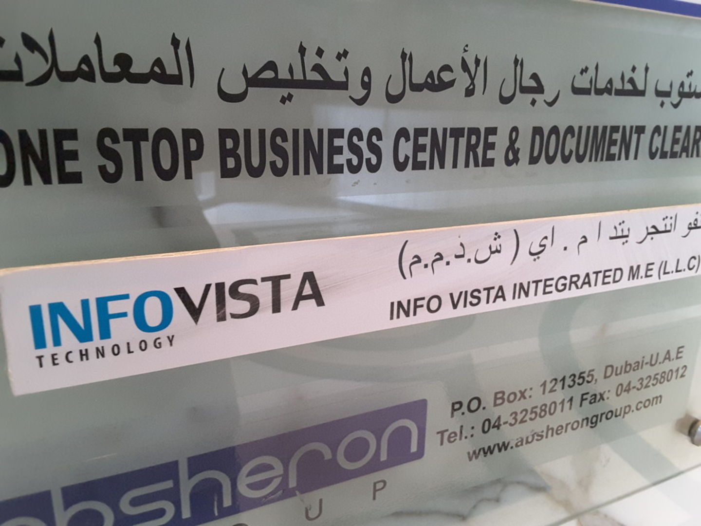HiDubai-business-info-vista-integrated-b2b-services-it-services-trade-centre-1-dubai