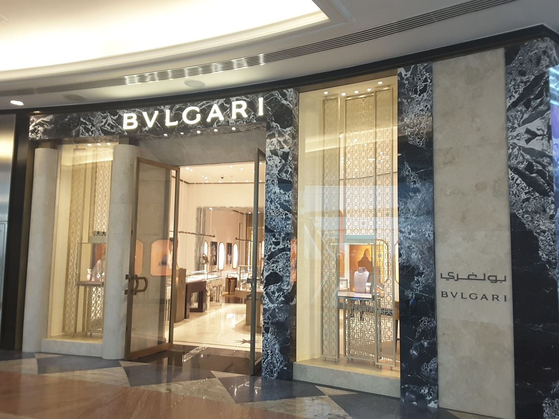 HiDubai-business-bvlgari-shopping-watches-eyewear-al-barsha-1-dubai-2