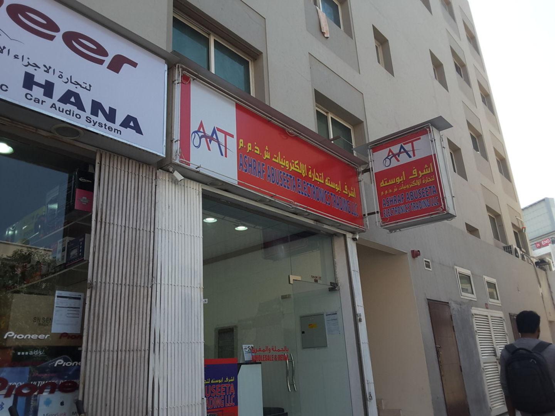 Walif-business-ashraf-abuseeta-electronics-trading