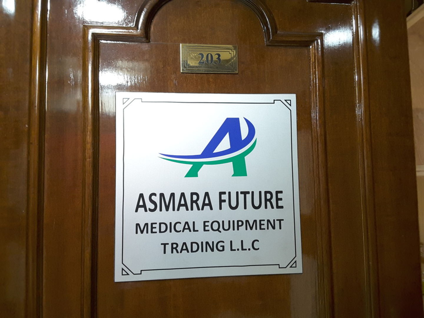 Walif-business-asmara-future-medical-equipment-trading