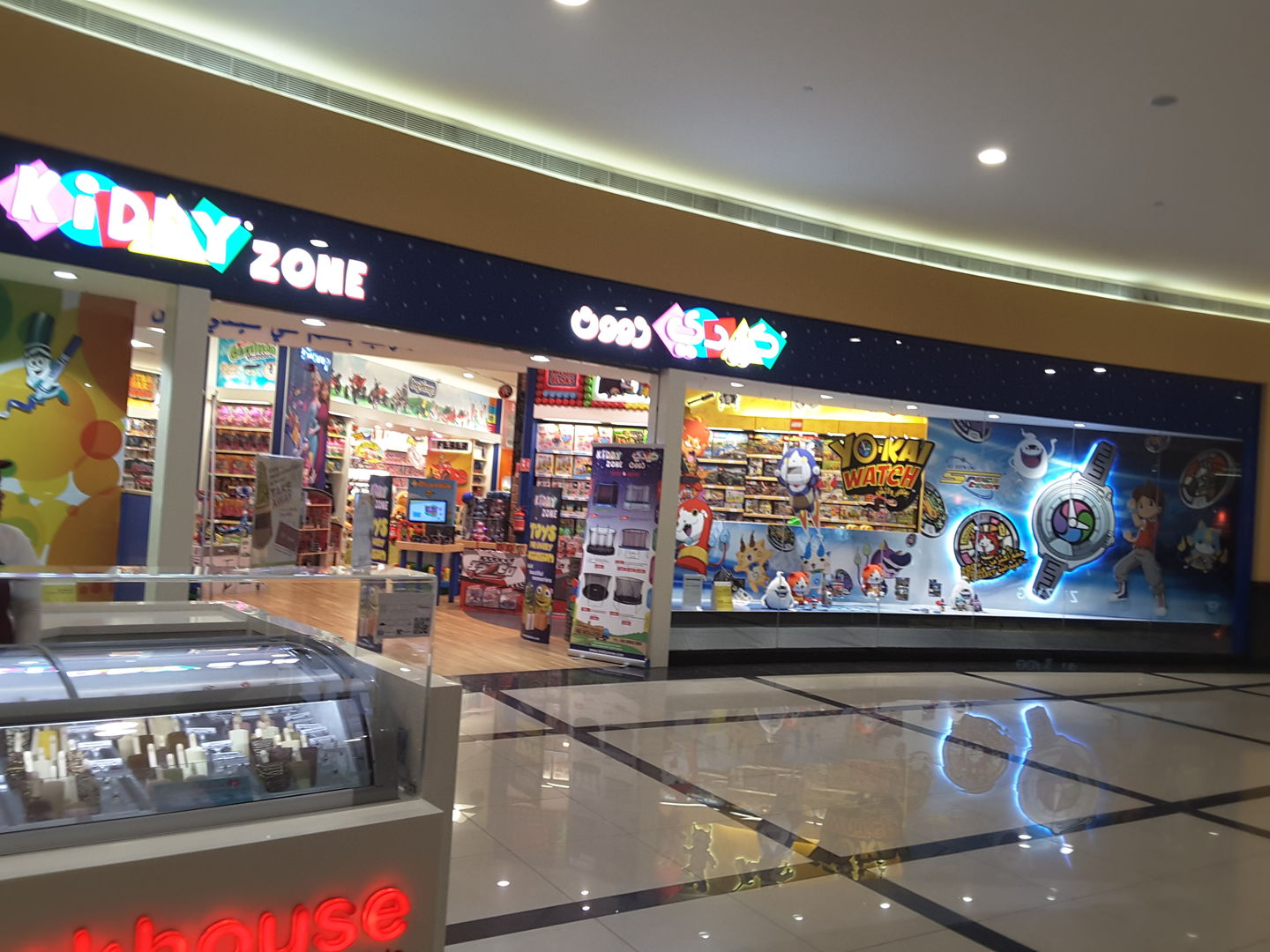 HiDubai-business-kiddy-zone-kids-toys-games-al-mizhar-1-dubai-2