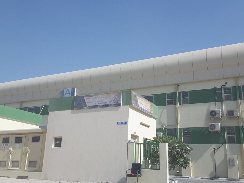 HiDubai-business-global-industrial-solutions-construction-heavy-industries-chemical-metal-companies-dubai-investment-park-2-dubai-2