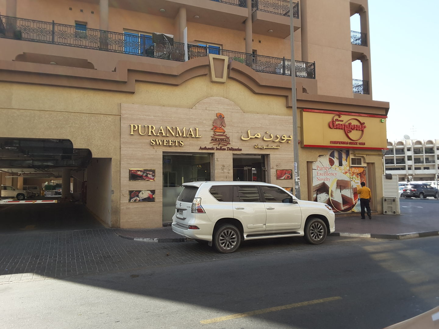 HiDubai-business-puranmal-sweets-food-beverage-bakeries-desserts-sweets-oud-metha-dubai-2
