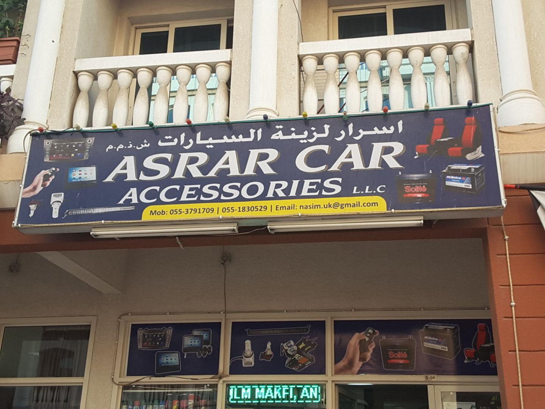 HiDubai-business-asrar-car-accessories-transport-vehicle-services-auto-spare-parts-accessories-international-city-warsan-1-dubai-2