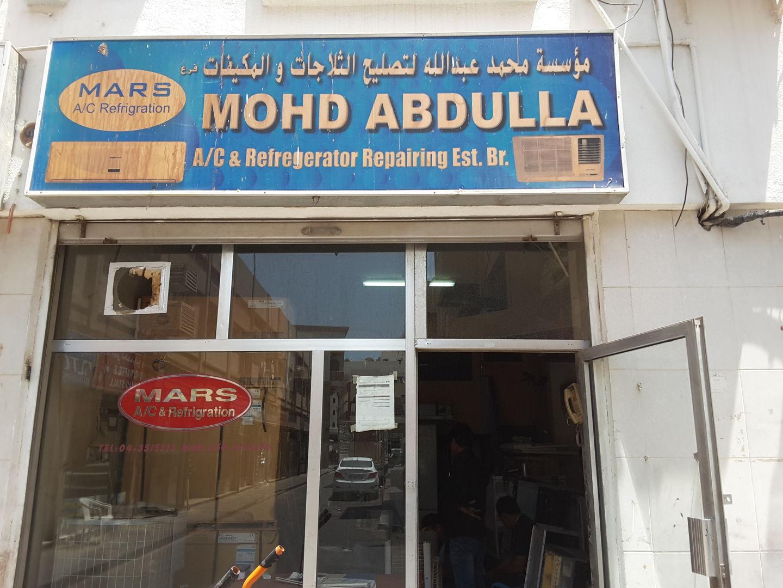 HiDubai-business-mohd-abdullah-a-c-refregerator-repairing-est-home-handyman-maintenance-services-meena-bazar-al-souq-al-kabeer-dubai-2