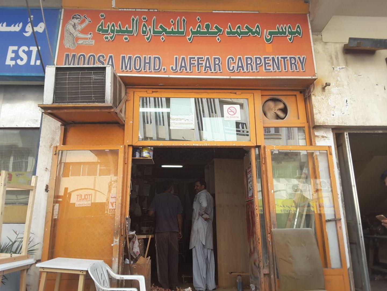 HiDubai-business-moosa-mohd-jaafar-carpenter-home-furniture-decor-naif-dubai-2