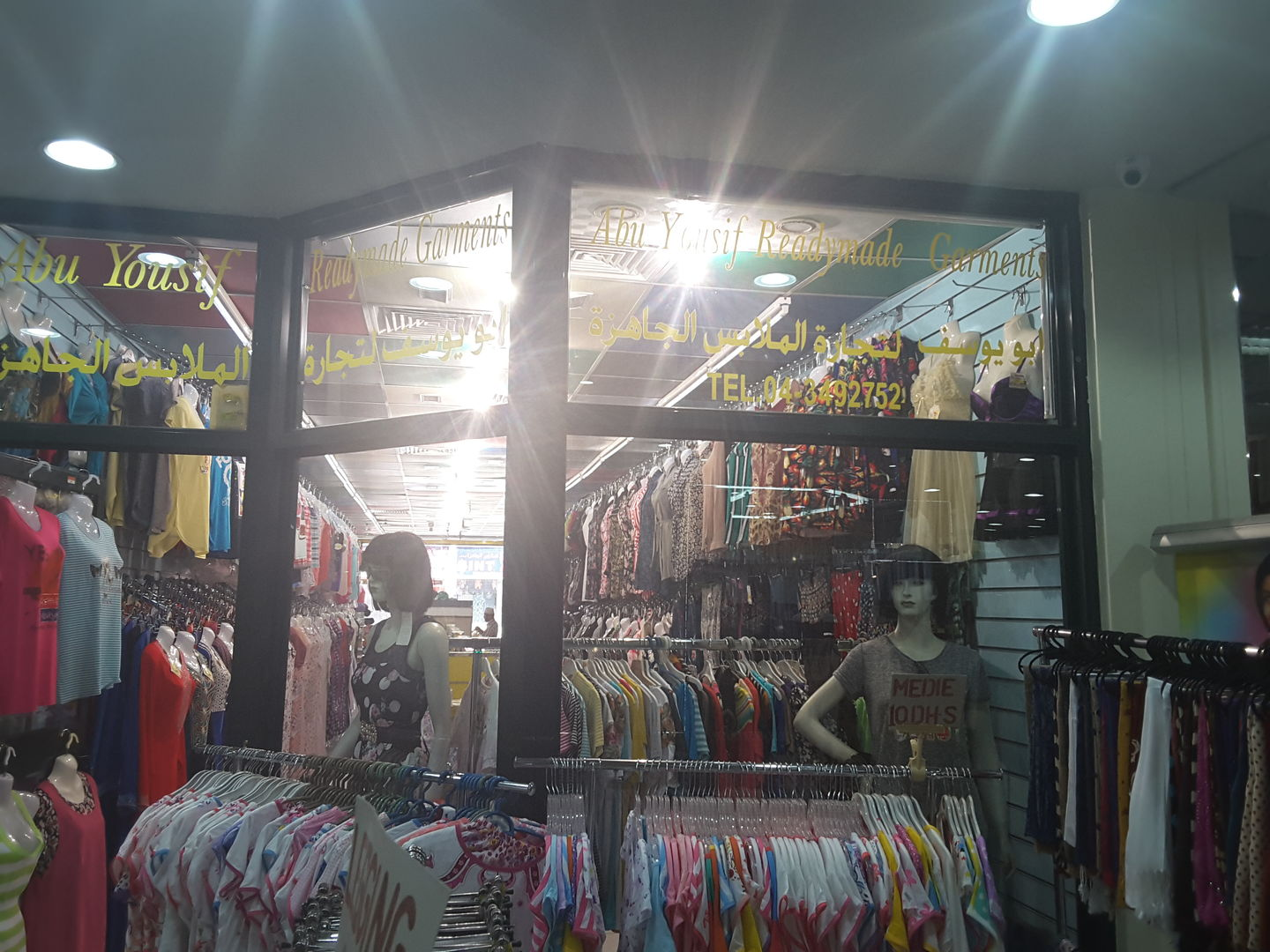 HiDubai-business-abu-yousif-readymade-garment-shopping-apparel-al-satwa-dubai-2