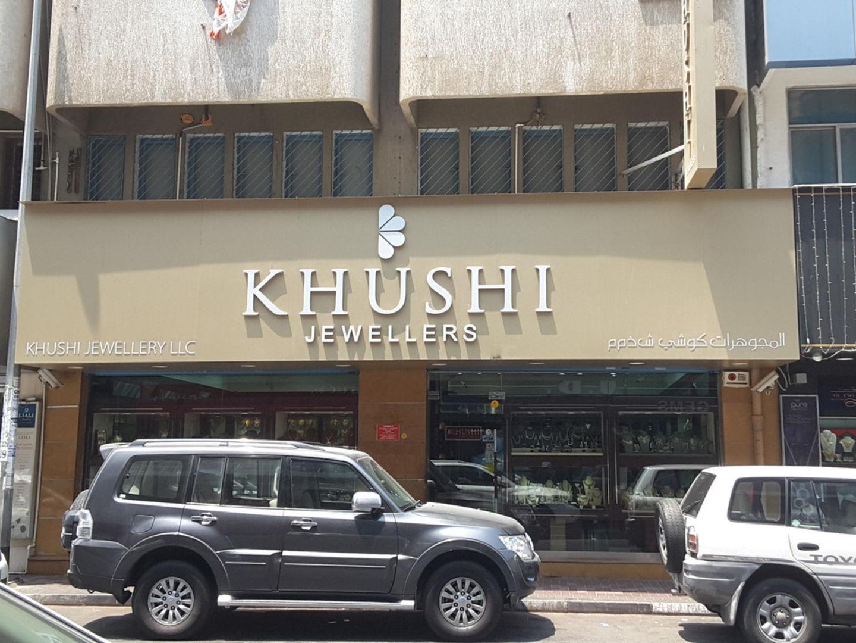 HiDubai-business-khushi-jewellers-shopping-jewellery-precious-stones-meena-bazar-al-souq-al-kabeer-dubai