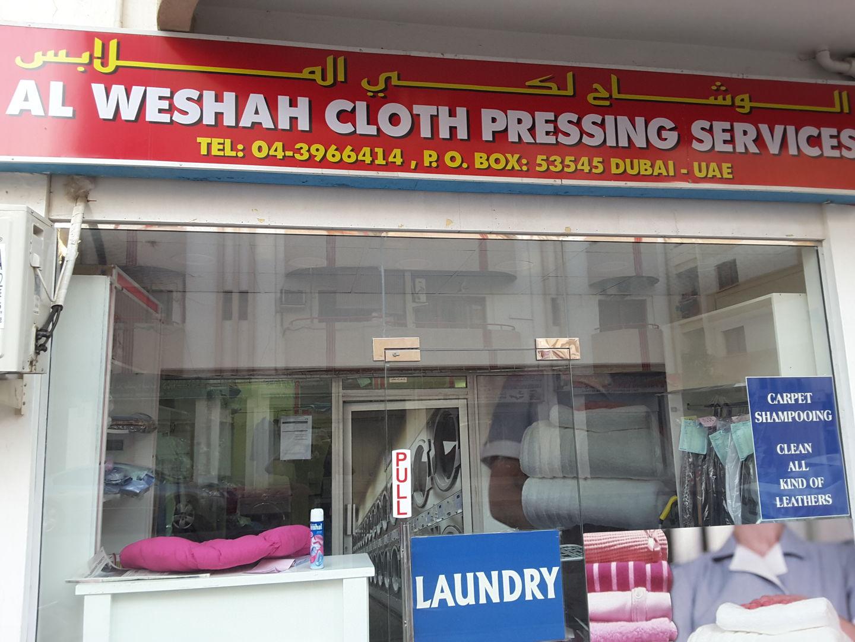HiDubai-business-al-weshah-cloth-pressing-services-home-laundry-al-karama-dubai-2