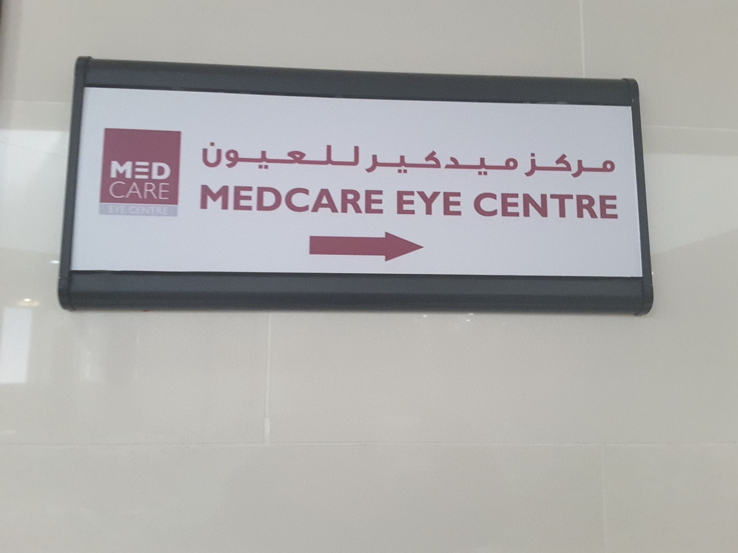 HiDubai-business-medcare-eye-centre-beauty-wellness-health-hospitals-clinics-al-safa-1-dubai-2