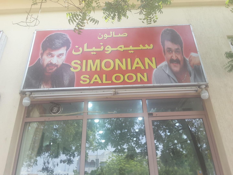 HiDubai-business-simonian-saloon-beauty-wellness-health-beauty-salons-al-karama-dubai-2