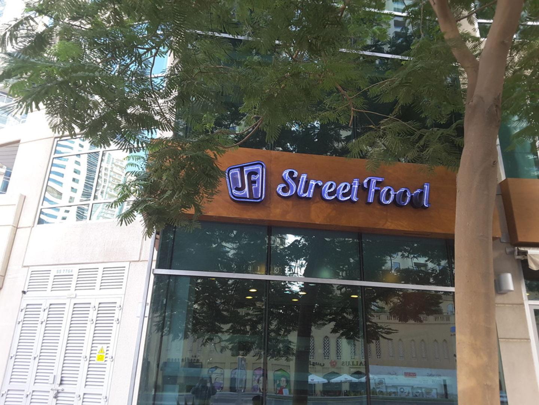 Walif-business-j-f-street-food