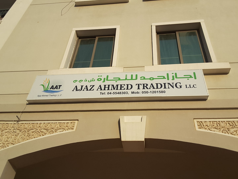 HiDubai-business-ajaz-ahmed-trading-b2b-services-distributors-wholesalers-international-city-warsan-1-dubai-2