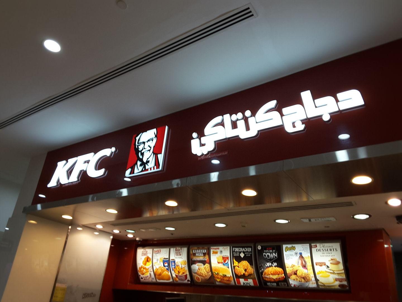 HiDubai-business-kfc-food-beverage-restaurants-bars-port-saeed-dubai-2