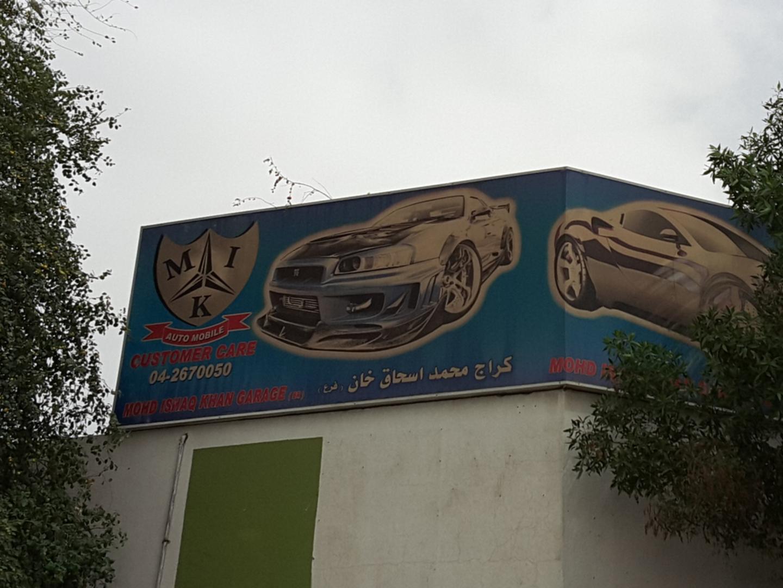 HiDubai-business-mohd-ishaq-khan-garage-transport-vehicle-services-car-assistance-repair-al-qusais-industrial-1-dubai-4