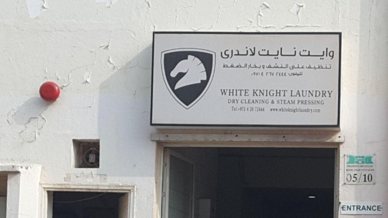 HiDubai-business-white-knight-laundry-home-laundry-al-qusais-industrial-1-dubai-2