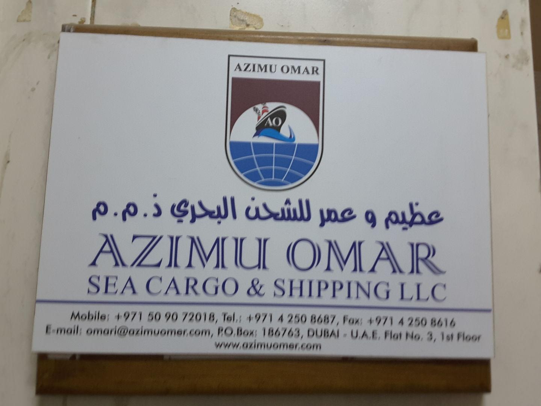 HiDubai-business-azimu-omar-sea-cargo-shipping-shipping-logistics-sea-cargo-services-corniche-deira-dubai-2