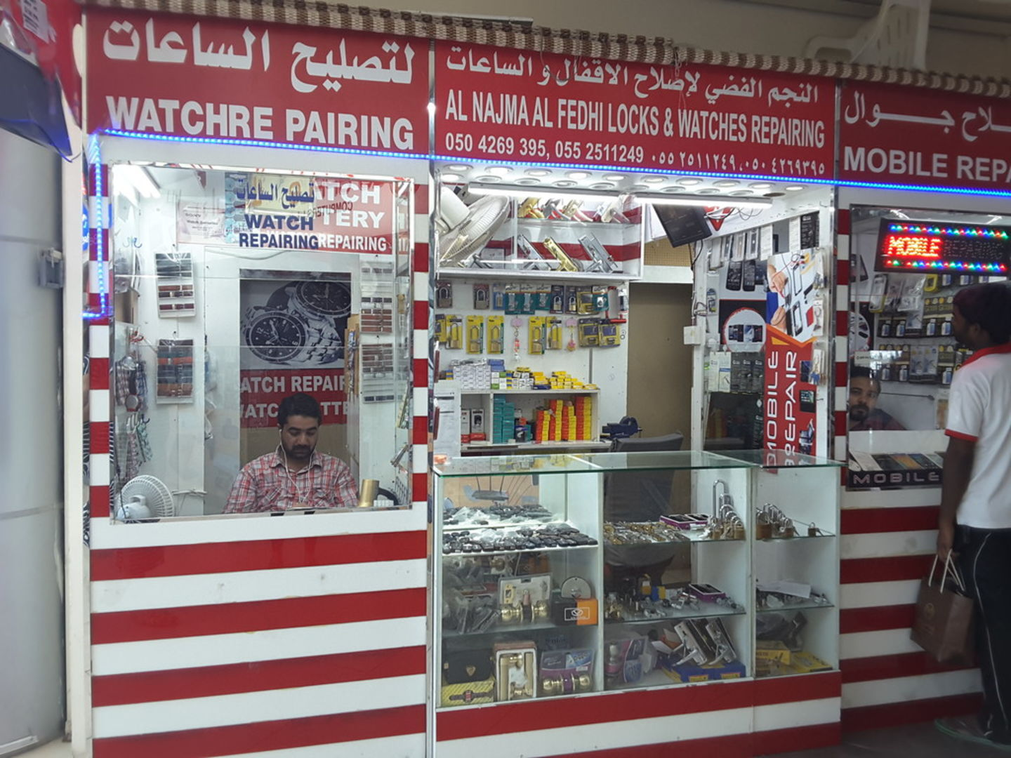 HiDubai-business-al-najma-al-fedhi-locks-watches-repairing-home-shoe-bag-repair-dubai-investment-park-1-dubai-2