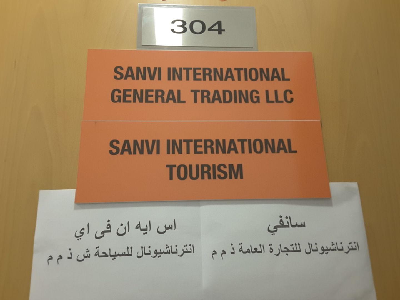 HiDubai-business-sanvi-international-tourism-hotels-tourism-local-tours-activities-business-bay-dubai-2